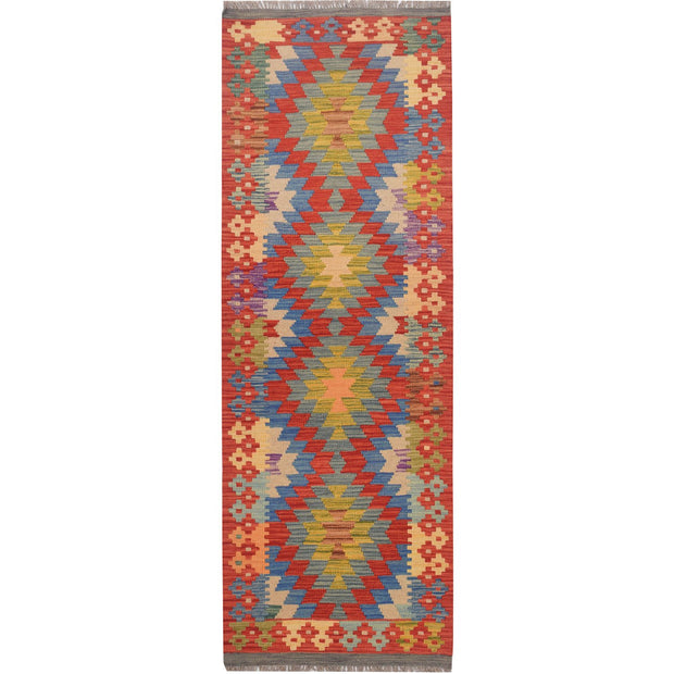 Vegetable Kilim 1' 9 x 5' 9 (ft) - No. AL17462 - ALRUG Rug Store