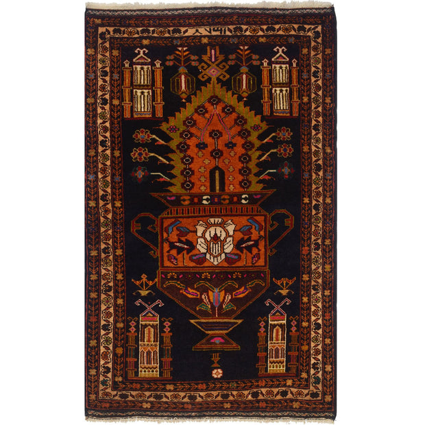 Prayer Rug 2' 7 x 4' 3 (ft) - No. AL28211 - ALRUG Rug Store