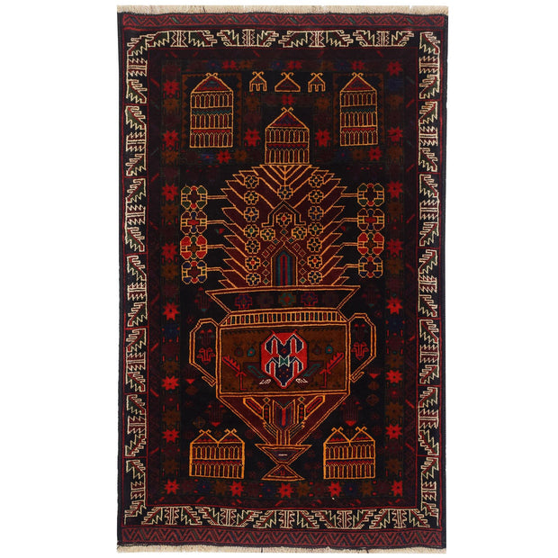 Prayer Rug 2' 7 x 4' 4 (ft) - No. AL56547 - ALRUG Rug Store