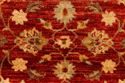 Dark Red Ziegler 2' 6 x 3' 9 - No. 38111 - Alrug Rug Store