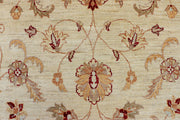 Blanched Almond Ziegler 5' 1 x 23' 5 - No. 38219 - Alrug Rug Store