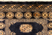 Midnight Blue Bokhara 2' 7 x 9' 3 - No. 39151 - ALRUG Rug Store