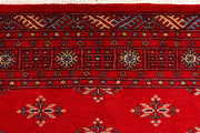 Red Butterfly 4' 2 x 6' - No. 41240 - ALRUG Rug Store