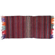 Saddle Bag 2' 2 x 4' 6 (ft) - No. AL87134 - ALRUG Rug Store