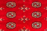 Dark Red Bokhara 4' 6 x 6' 10 - No. 45827 - ALRUG Rug Store