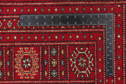 Dark Red Butterfly 6' 7 x 9' 5 - No. 46157 - ALRUG Rug Store