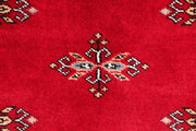 Butterfly 2' 6 x 4' 3 - No. 46432 - ALRUG Rug Store
