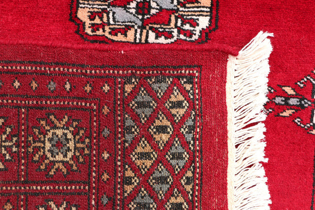 Dark Red Bokhara 2' 7 x 4' 2 - No. 46460 - ALRUG Rug Store