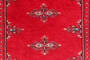 Red Butterfly 2' 2 x 6' - No. 46537 - ALRUG Rug Store