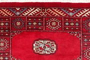 Dark Red Bokhara 2' 6 x 12' 2 - No. 46877 - ALRUG Rug Store