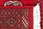 Dark Red Bokhara 2' 7 x 12' 8 - No. 46885 - ALRUG Rug Store