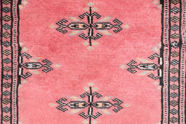 Salmon Butterfly 2' 1 x 5' 11 - No. 47420 - ALRUG Rug Store