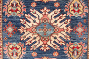 Midnight Blue Kazak 4' 10 x 6' 7 - No. 47945 - ALRUG Rug Store