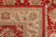 Orange Red Ziegler 4' 6 x 6' 6 - No. 52437 - ALRUG Rug Store