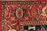 Multi Colored Oushak 7' 10 x 10' 5 - No. 53232 - ALRUG Rug Store
