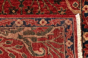 Brown Ziegler 1' 11 x 4' 11 - No. 53545 - ALRUG Rug Store