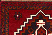 Dark Red Baluchi 2' 6 x 9' 10 - No. 53852 - ALRUG Rug Store