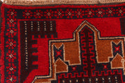 Dark Red Baluchi 2' 5 x 9' 7 - No. 53876 - ALRUG Rug Store