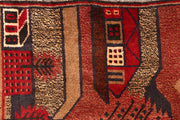 Multi Colored Baluchi 2' 11 x 4' 6 - No. 54523 - ALRUG Rug Store