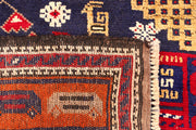 Multi Colored Baluchi 2' 11 x 4' 9 - No. 54564 - ALRUG Rug Store
