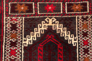 Multi Colored Prayer 2' 6 x 4' 4 - No. 54620 - ALRUG Rug Store