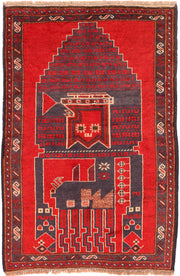 Firebrick Prayer 2' 9 x 4' - No. 54662 - ALRUG Rug Store