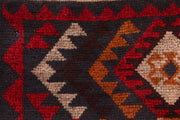 Multi Colored Baluchi 2' 10 x 4' - No. 54881 - ALRUG Rug Store
