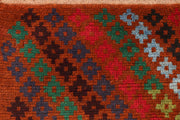 Multi Colored Baluchi 2' 7 x 4' 2 - No. 54925 - ALRUG Rug Store