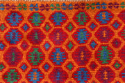 Dark Orange Baluchi 3' 4 x 4' 8 - No. 55117 - Alrug Rug Store