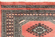 Light Salmon Jaldar 2' 4 x 9' 1 - No. 58942 - ALRUG Rug Store
