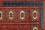 Orange Red Bokhara 5' 7 x 8' 11 - No. 60621 - ALRUG Rug Store