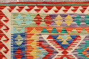 Multi Colored Kilim 4' 1 x 6' 2 - No. 61480 - ALRUG Rug Store