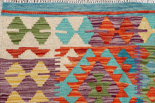 Multi Colored Kilim 3' 3 x 4' 9 - No. 61550 - ALRUG Rug Store