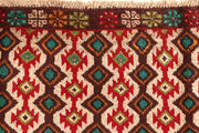 Multi Colored Baluchi 6' x 7' 9 - No. 61873 - ALRUG Rug Store