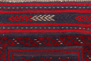 Dark Red Mashwani 2' x 7' 7 - No. 63646 - ALRUG Rug Store