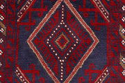 Dark Red Mashwani 2' 1 x 8' 2 - No. 63657 - ALRUG Rug Store