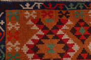 Dark Orange Baluchi 4' x 5' 11 - No. 64062 - ALRUG Rug Store
