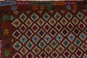 Saddle Brown Baluchi 4' 2 x 5' 10 - No. 64129 - ALRUG Rug Store