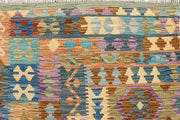 Multi Colored Kilim 6' 9 x 9' 10 - No. 64454 - ALRUG Rug Store