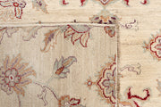 Blanched Almond Ziegler 7' 3 x 10' 2 - No. 64597 - ALRUG Rug Store