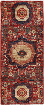 Brown Mamluk 1' 11 x 4' 9 - No. 66036 - ALRUG Rug Store