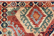 Multi Colored Ikat 6' x 8' 9 - No. 66153 - Alrug Rug Store