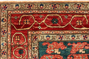Multi Colored Ziegler 8' 10 x 11' 4 - No. 66207 - ALRUG Rug Store