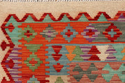 Multi Colored Kilim 4' 8 x 6' 3 - No. 66759 - ALRUG Rug Store