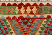 Multi Colored Kilim 4' 11 x 6' 5 - No. 66762 - ALRUG Rug Store