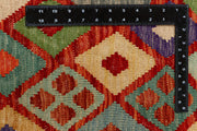 Multi Colored Kilim 5' 1 x 6' 5 - No. 66781 - ALRUG Rug Store