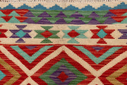 Multi Colored Kilim 4' 11 x 6' 2 - No. 66788 - ALRUG Rug Store