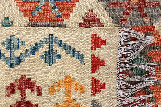 Multi Colored Kilim 4' 11 x 6' 6 - No. 66799 - ALRUG Rug Store