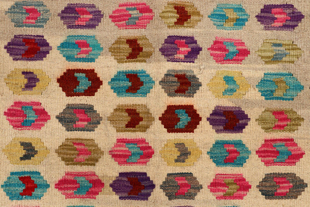 Multi Colored Kilim 5' 2 x 8' 2 - No. 66829 - ALRUG Rug Store
