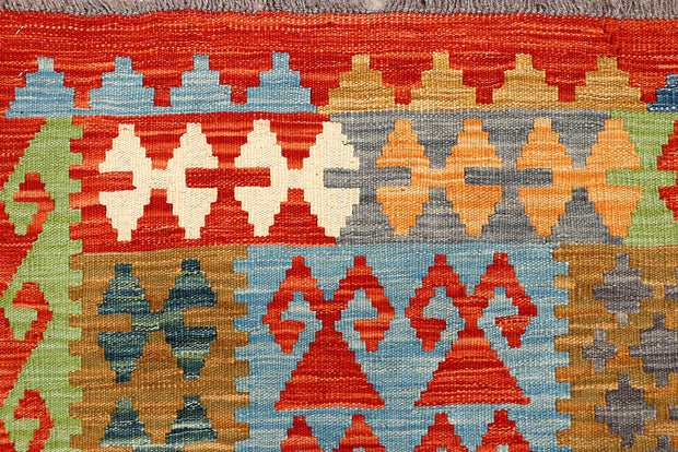 Multi Colored Kilim 5' 6 x 7' 9 - No. 66861 - ALRUG Rug Store